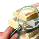 Buying house in Gujarat is difficult because of black money