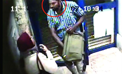ATM Robbery Banglore