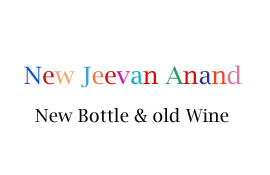 new plan jeevan anand