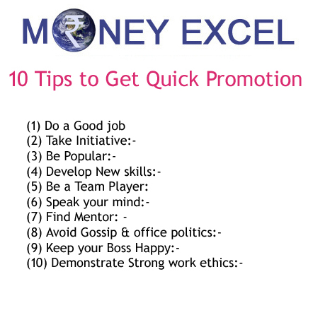 tips to get promotion