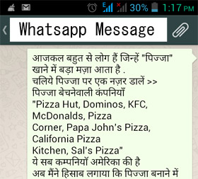whatsapp message