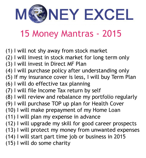 money mantra
