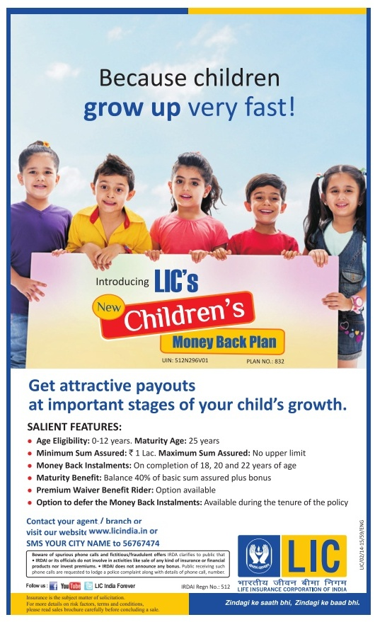 jeevan anand lic policy Lic's new jeevan anand plan is a participating non-linked plan which offers an attractive combination of protection and savings this combination provides financial protection against death throughout the lifetime of the policyholder with the provision of payment of lumpsum at the end of the selected policy term in case of his/her survival.