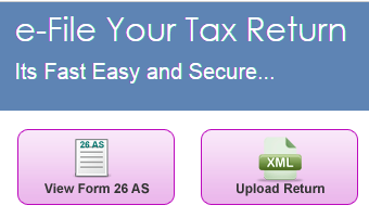 Check Your Form 26AS before filing Income tax return