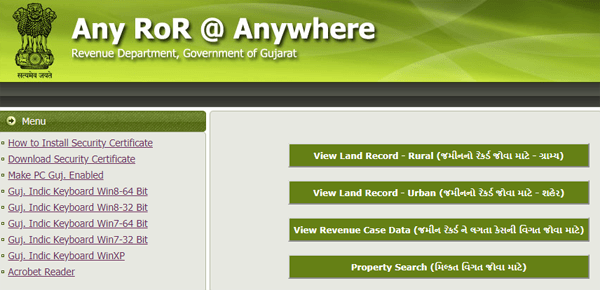 property search anyror