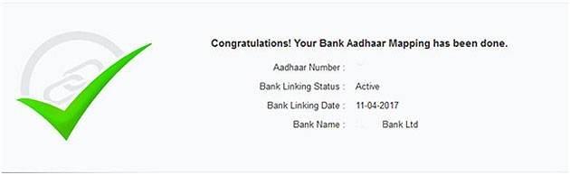 aadhaar bank account linking