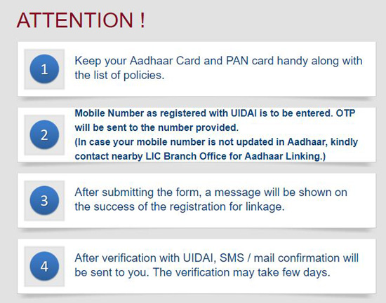 link aadhaar LIC instructions