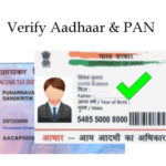 How to Verify Aadhaar & PAN at EPF UAN Website?