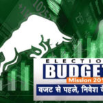 Best Stocks to buy before Union Budget 2018-2019 by CNBC Awaaz