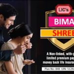 LIC Bima Shree (Plan 848) – Key Features, Benefits & Review