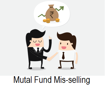 Mutual Fund Agents