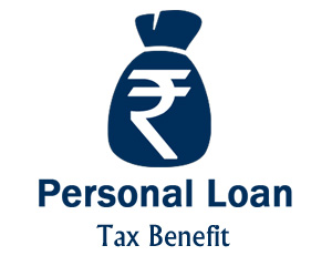 personal loan tax benefit