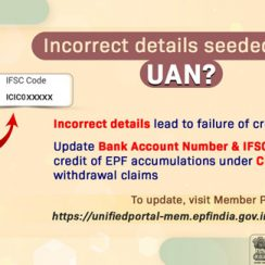 Update Bank Account number EPF