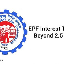 EPF-Interest-taxable-2.5-Lakh